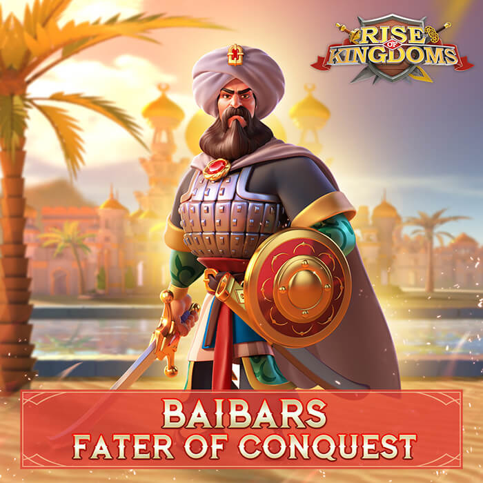 new baibars model