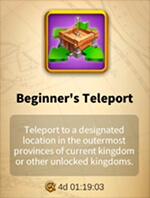 beginner teleport