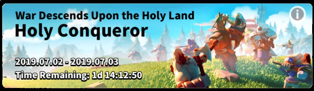 holy conqueror event rise of kingdoms