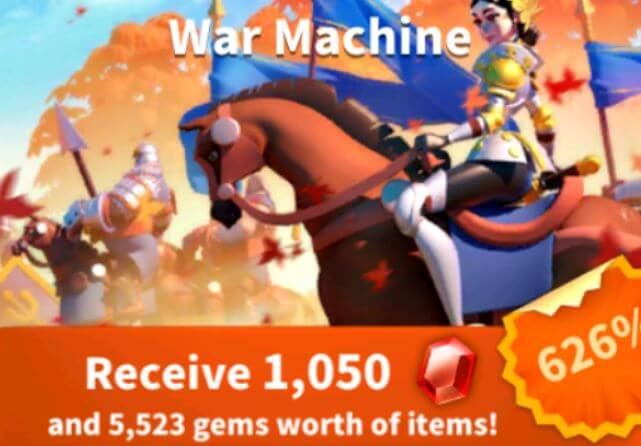 war machine bundle